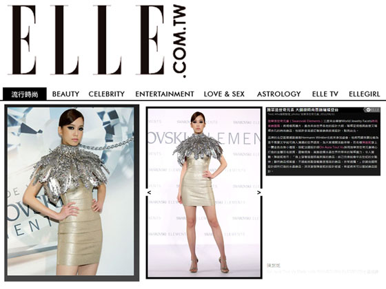 ELLE com tw fashion news 2012 ON AURA TOUT VU Swarovski Elements World Jewelry Facets