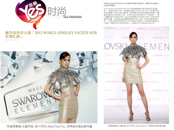 Fashion chinayes com on aura tout vu  2012 WORLD JEWELRY FACETS