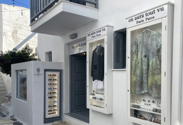 on aura tout vu paris paros naoussa pop up store cyclades